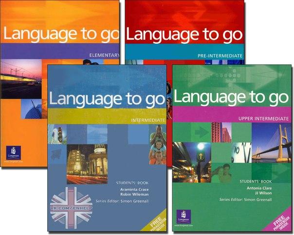 Language to go upper-intermediate учебник » скачать книги в.
