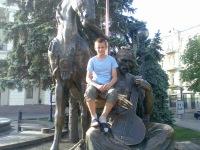 Коля Ворошик, 14 марта 1993, Меловое, id121299249