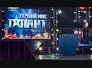 Украина имеет талант 4 сезон - 9 серия - [ Kino-v-online ]