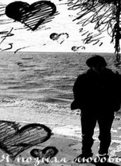 Александр Дубовик, 25 февраля 1978, Омск, id64940054