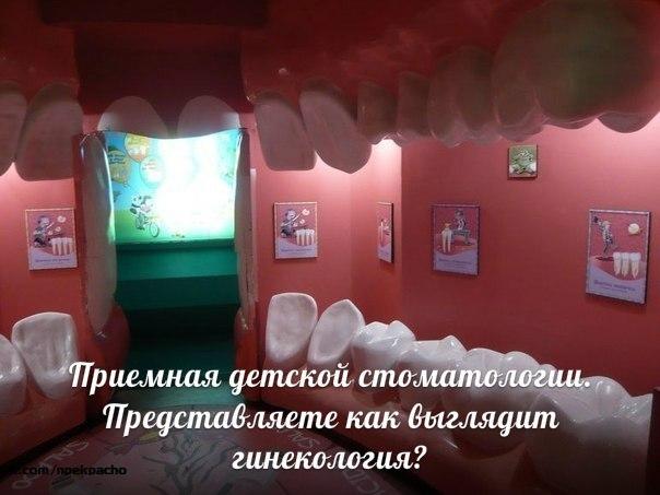 http://cs416729.vk.me/v416729044/5d46/NpzoVj5eqPw.jpg