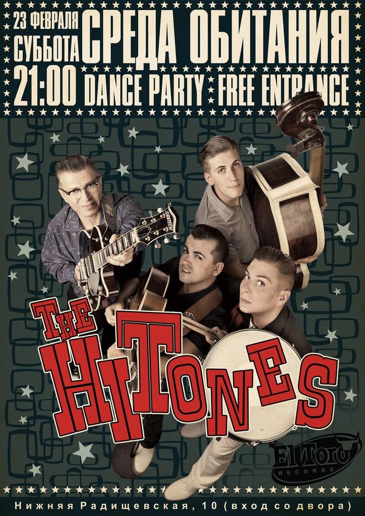 23.02 The HiTONES - Sreda Obitaniya