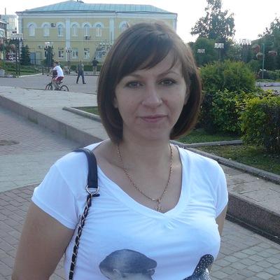 Ольга Романова, 9 октября 1981, Дмитров, id163184040