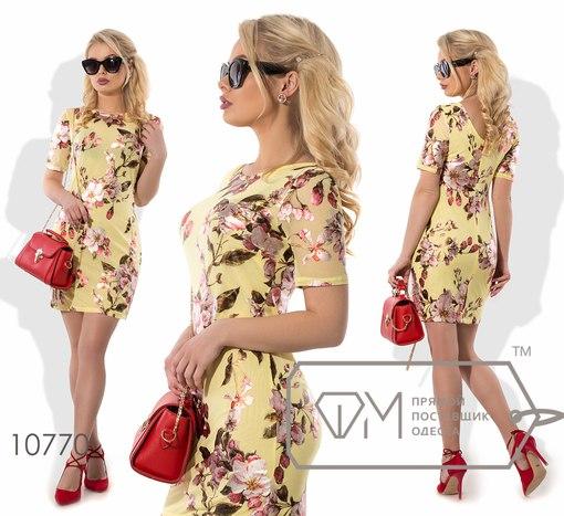 Платье  № 10770