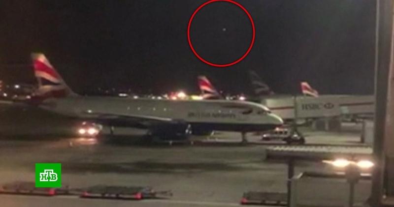 Провокация или массовая галлюцинация в Лондоне не нашли следов дрона из аэропорта Хитроу