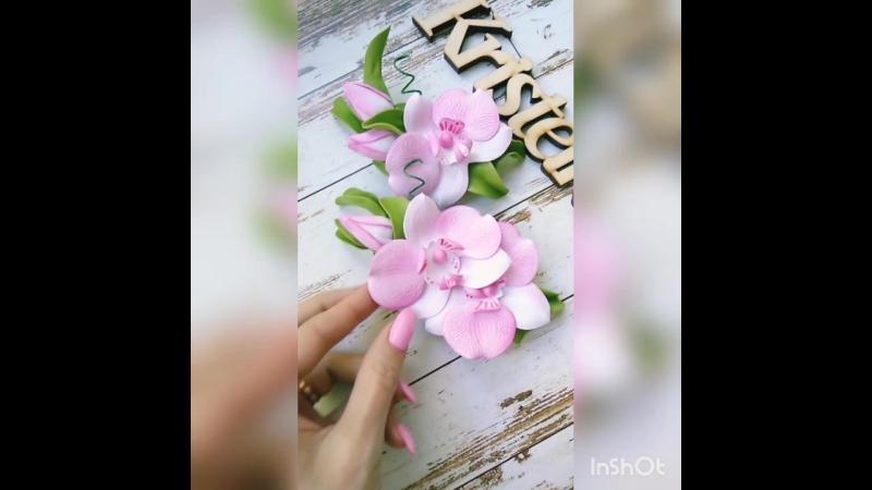 Орхидеи из фоамирана на заколке