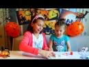 DIY 🎃 Подготовка к Хэллоуину 🎃 HALLOWEEN _ Привидение 👻 GHOST _ Грим MAKEUP HAPPY HALLOWEEN