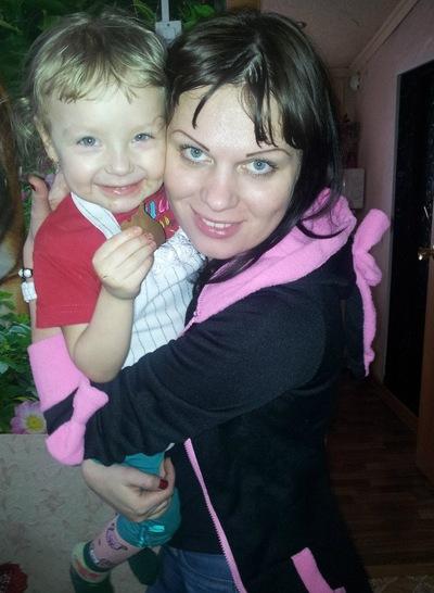 Жанна Князева, 20 сентября 1989, Кемерово, id102020161