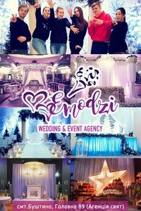 Emodzi wedding i event agency