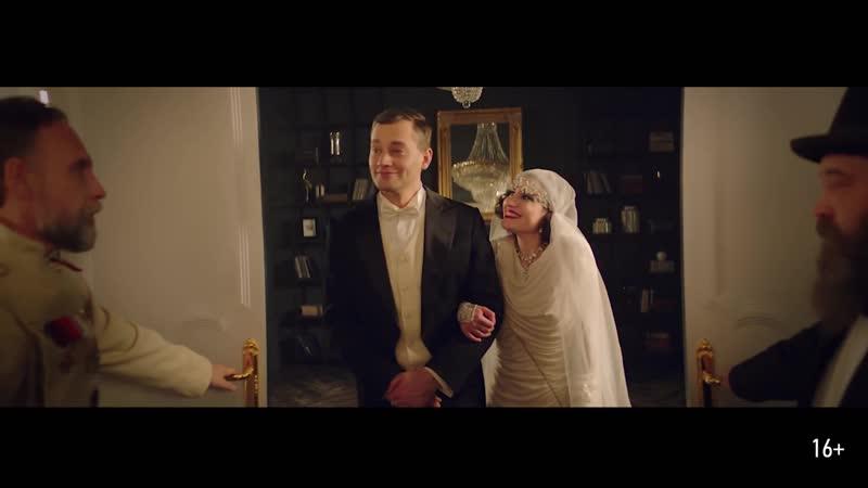 Премьера клипа GROSU VOVA Алина Гросу Вова