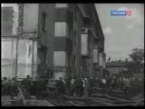 Хроники Сталинской реконструкции