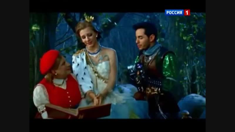 Красная Шапочка - Песня охотника и принцессы (отрывок)