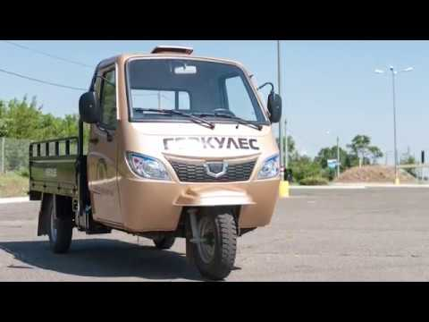 Tricycle Hercules J7 250 service. Трицикл Геркулес J7 250 обслуживание.