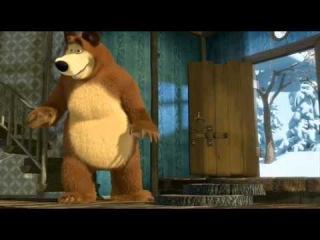 Маша и Медведь 31 серия. Когда все дома