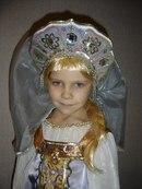 карнавальный костюм царевны Несмеяны:)) | 10 фотографий | ВКонтакте