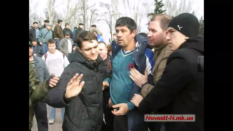 Николаев 22 февраля 2014 Майдановцы отгоняют защитников памятника 14 05