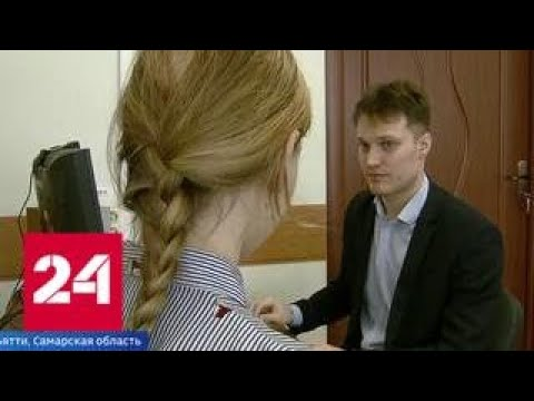 Избиение ученицы в Тольятти что осталось за кадром Россия 24