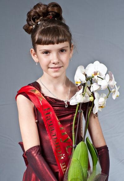 Полина Бобрышева, 22 сентября , Саратов, id134994440