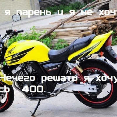 Максим Фомин, 26 мая , Моршанск, id128291182