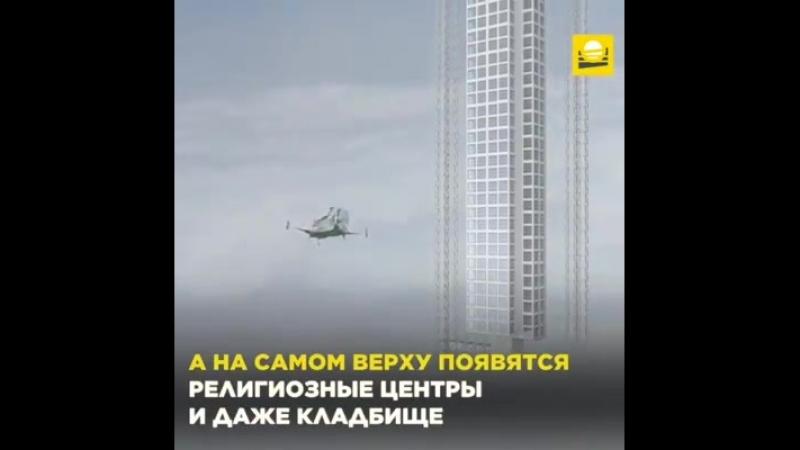 Проект небоскреба в ОАЕ