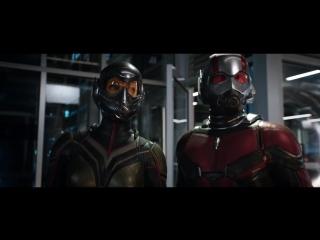 Человек-муравей и Оса / Ant-Man and the Wasp.Трейлер #2 (2018) [1080p]