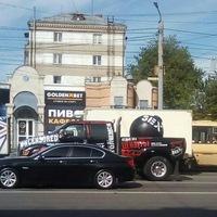 Ильнур Мардисламов