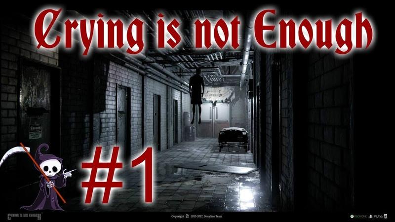 Прохождение Crying is not Enough - Часть 1: Жену похитили!
