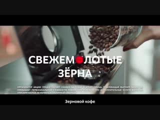 Новая автоматическая кофемашина Philips 5000 LatteGo
