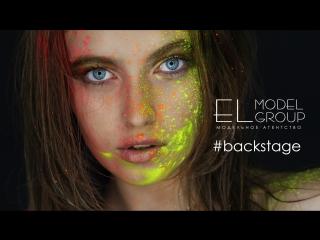 #backstage #Elmodelgroup #El_model_group #НАСТЯ_ЗЕНЕВИЧ