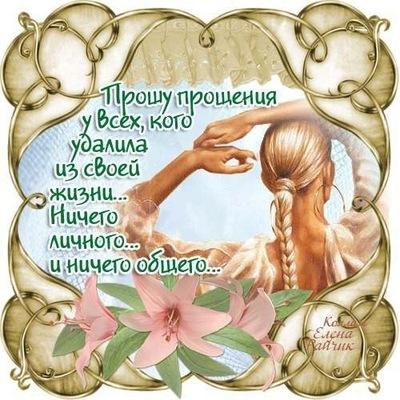 Татьяна Кондратьева, 21 мая 1988, Курган, id88825402