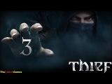Прохождение Thief (2014) HD - Часть 3 (Прах к праху)