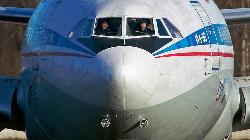 Исторический Момент в Домодедово Взлет Второго Ил-96 Простоявшего 10 лет.
