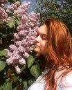 Мария Ефимова-Терещенко фото #6