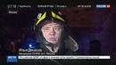 Новости на Россия 24 Пожар на юге Москвы сотрудник МЧС погиб спасая людей