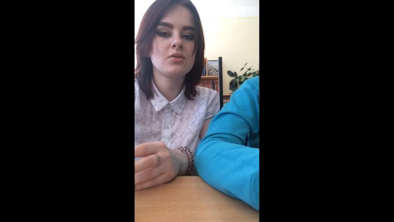 Вікторія Громова — Live