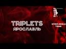 Triplets STRIP HEELS TEAM BEST Я 2018