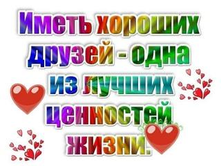 Знакомства для глухих и слабослышащих украина сайт знакомства чечни