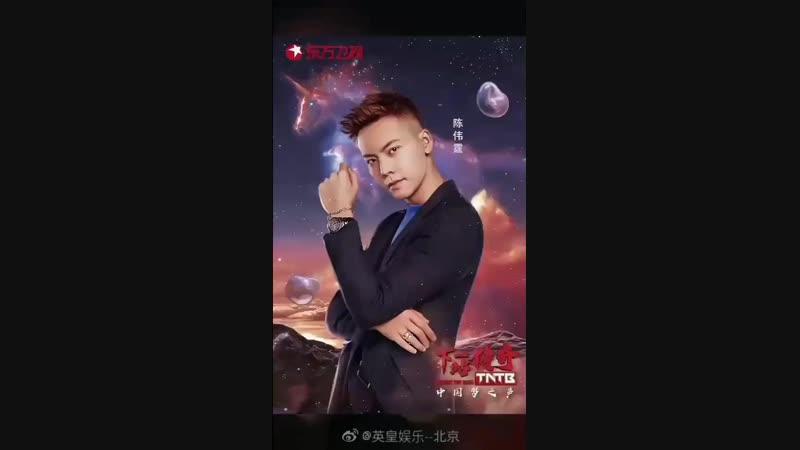 The Next Top Bang \ Промо 21.10.18