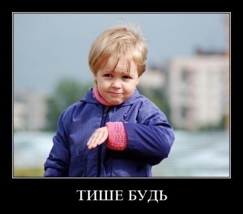 дети фото приколы: