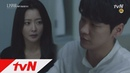 181007 tvN Nine Room EP.02 ~ Kim Hee Seon 2
