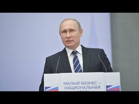 Путин на пленарном заседании форума Малый бизнес - национальная идея. Полное видео