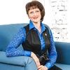 MLM бизнес в оффлайн и онлайн/ Жанна Березовская