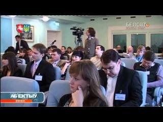Трывожныя прагнозы: Украіна мае 3 дні да знішчэння  <#Белсат>
