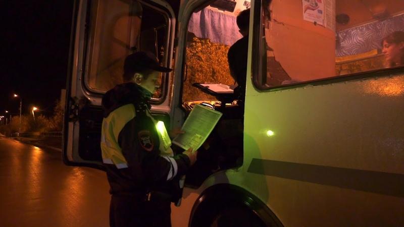 Отдел ГИБДД Шадринский организовал проверку безопасности вождения общественного транспорта