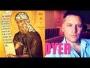 Aristotle, Simplicity, St John of Damascus Defense of the Orthodox Faith BK I - Jay Dyer Half