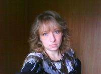 Надежда Назарова, 30 декабря , Кострома, id161229060