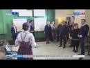 В Кемерове открылась выставка к 100-летию города