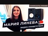 МАРИЯ ЛИНЕВА - contemporary folk-jazz Стереотипы Будущего
