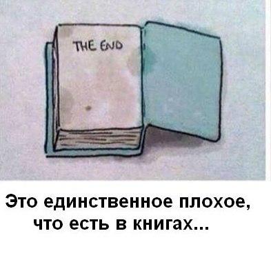http://cs14114.vk.me/c540100/v540100732/2e8e6/fabsPjcAst8.jpg