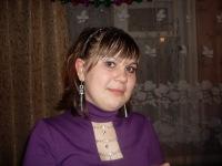 Ксения Андрусенко, 3 апреля 1994, Челябинск, id180654231